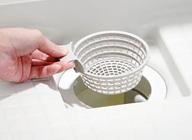 掃除が楽な排水口