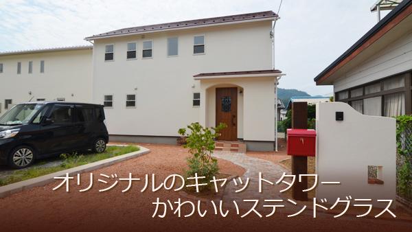 かわいい造作小物や造作棚がかわいい家 フローレンスBe