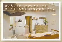 施工住宅パンフレット1