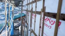 甲府市 エイジングのお家 外装工事1