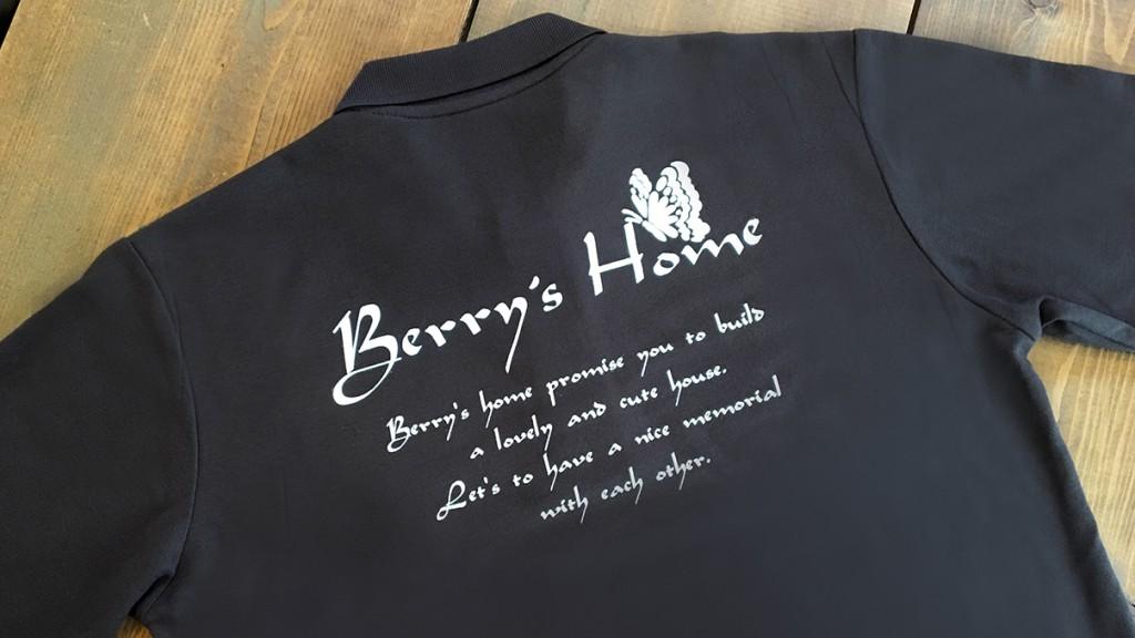 ベリーズホームのかわいい制服