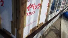 市川三郷 猫ちゃんが快適に住めるカワイイお家 外装工事3