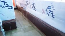 山梨市 大好きな自然素材の漆喰のこだわりのお家 外装工事3