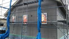 笛吹市に建つ広々フラットハウス 外装工事7